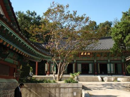 Bongeunsa templom